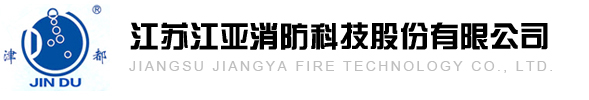 Yangzhou Jiangya Fire Extinguishing Agents Co., Ltd